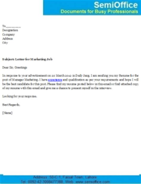 Samples of email cover letter